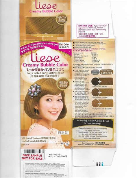 Liese Bubble Hair Color Marshmallow Brown Review   Doll Up