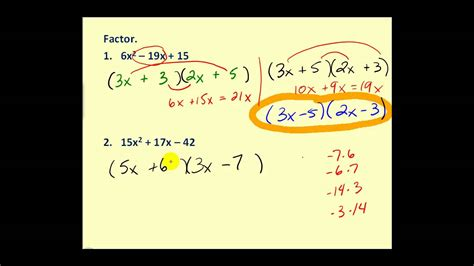 Factoring Trinomials: Trial and Error and Grouping - YouTube