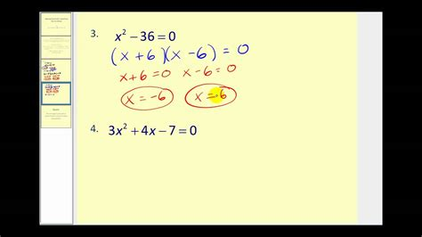 Solving Quadratic Equations by Factoring - YouTube