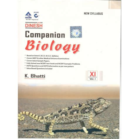 Dinesh Companion Biology for Class 11 by Prof